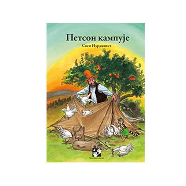 PETSON KAMPUJE - NURDKVIST SVEN-1