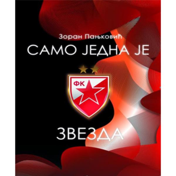 SAMO JEDNA JE ZVEZDA (KNJIGA+CD) - ZORAN PANJKOVIĆ-1