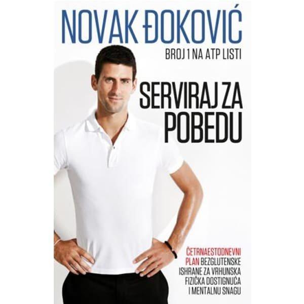 SERVIRAJ ZA POBEDU - NOVAK ĐOKOVIĆ/ DJOKOVIC / DOKOVIC-1