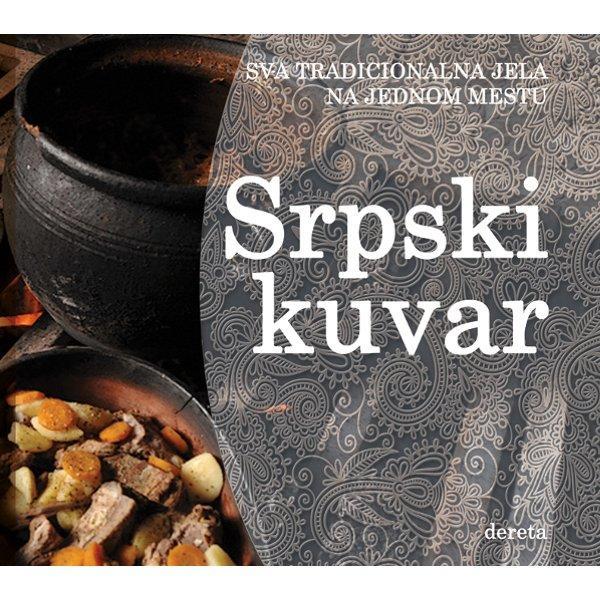 SRPSKI KUVAR - OLIVERA GRBIĆ-1