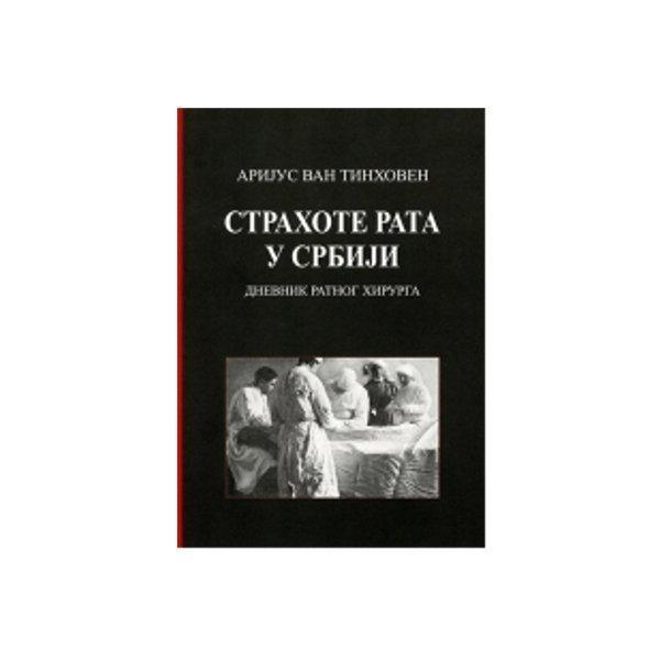 STRAHOTE RATA U SRBIJI, UTOPIJA - ARIJUS VAN TINHOVEN-1