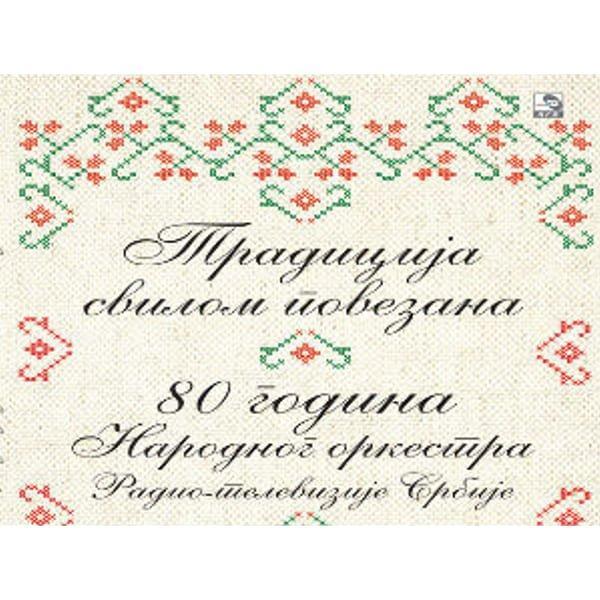 TRADICIJA SVILOM POVEZANA - 80 GODINA NARODNOG ORKESTRA 2CD-1