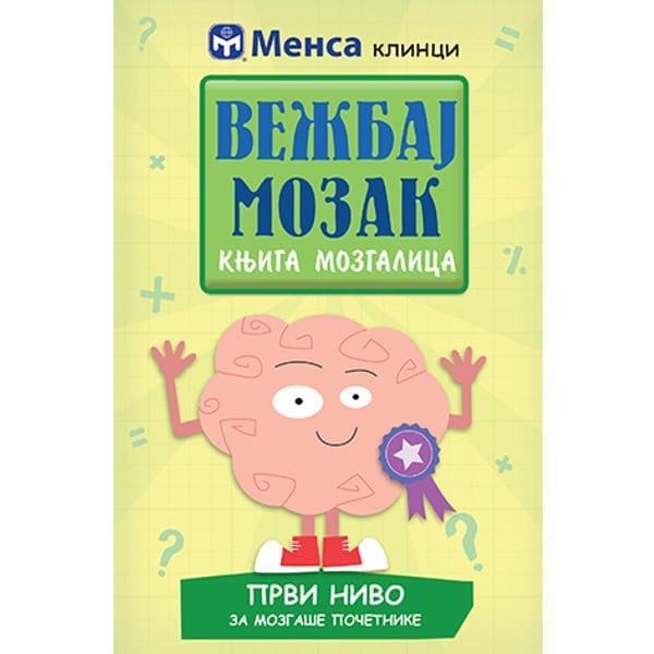 VEŽBAJ MOZAK - KNJIGA MOZGALICA 1 - GRUPA AUTORA-1